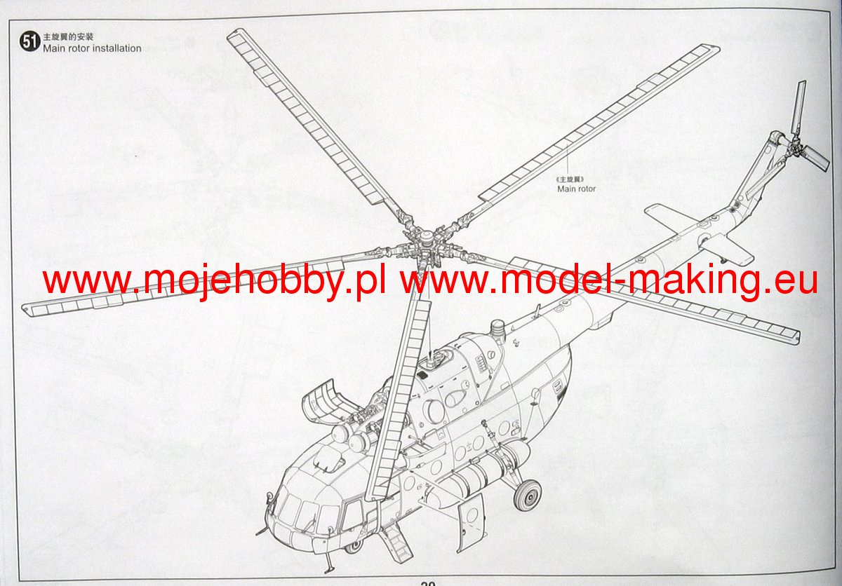 Mil mi 8mt mi 17 hip h helicopter image 2 tru05102 22 jpg