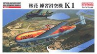 IJN MXY-7 Ohka (Unpowered Trainer K1)