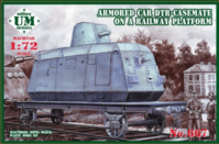 Armor car DTR-casemate on railway platform