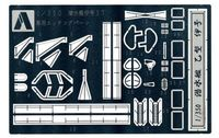 I-37 CLASS PHOTO-ETCHED PARTS - Image 1