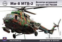 Mil Mi-8 MTV-2 Russian Aerospace Forces airborne assault helicopter