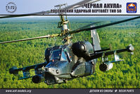 "Type 50 ""Black Shark"" Russian attack helicopter"