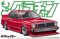 Chaser HT 2000SGS Toyota - Image 1