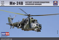 Mil Mi-24V Russian Aerospace Forces attack helicopter (witout resin parts)