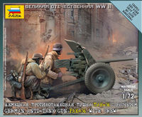 German Anti-tank Gun PAK 36 with Crew (Art of Tactic)