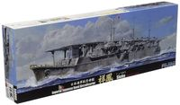 IJN Aircraft Carrier Shoho - Image 1