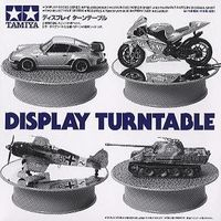 Display Turntable - Image 1