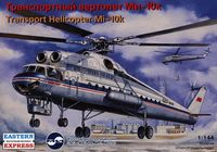 Transport Helicopter Mi-10k