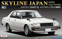 Nissan Skyline Japan  C210 Late Version 2000 Gt -EL 4