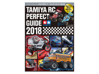 Official Guide Book Tamiya RC Perfect Guide 2019