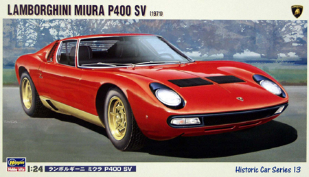 lamborghini miura p400 sv hasegawa hc13. Black Bedroom Furniture Sets. Home Design Ideas