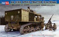 M4 High Speed Tractor - Image 1