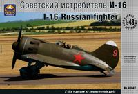 I-16 Russian fighter (includes resin parts) - Image 1