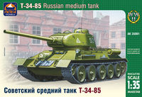 T-34-85 Russian medium tank - Image 1