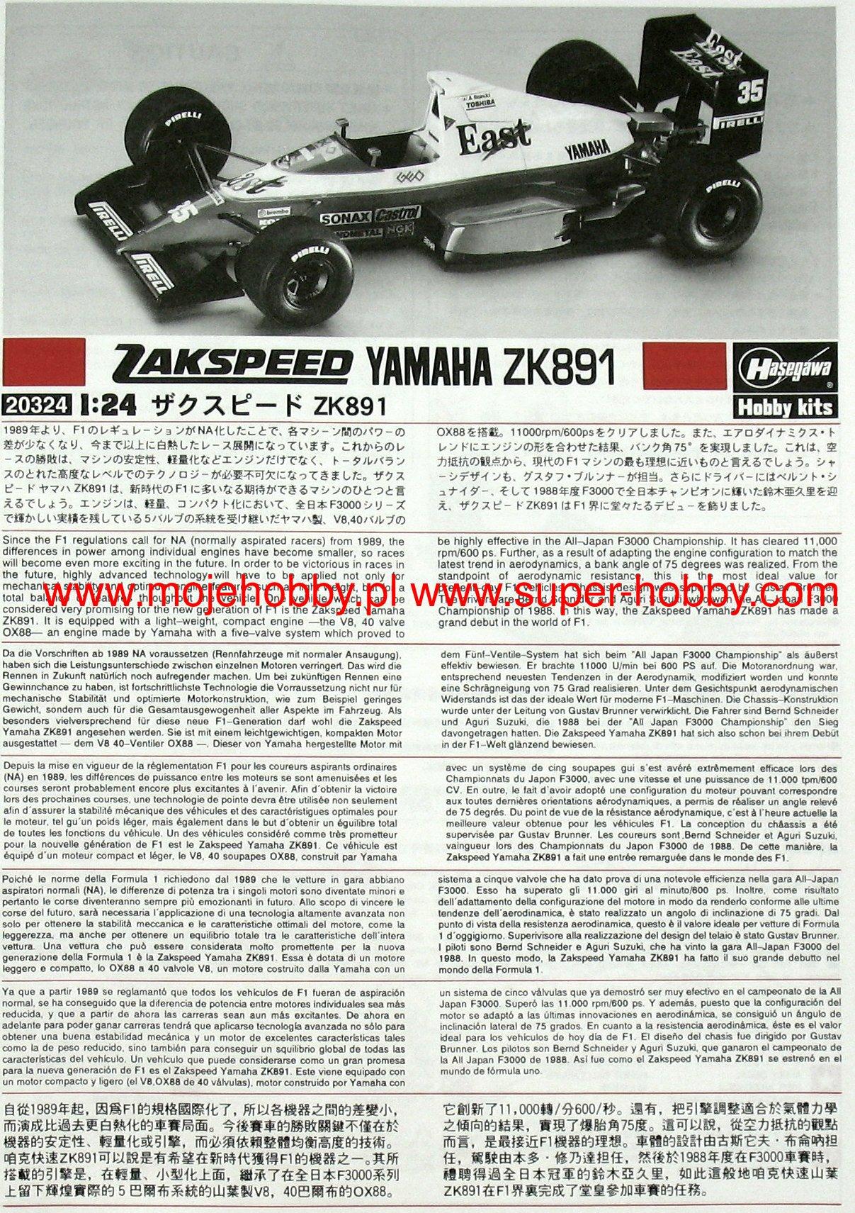 Neu Hasegawa 20324-1//24 Zakspeed ZK 891
