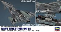 EUROPE AIRCRAFT WEAPONS SET - Image 1