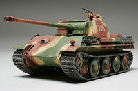 German Panther G - Image 1