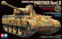 Pz.Kpfw.V Ausf.D Panther 50th Anniversary Special Edition - Image 1