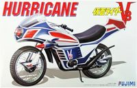 Hurricane Motorcycle from Kamen Masked Rider V3