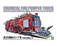 Chemical Fire Pumper Truck (OSAKA MUNICIPAL FIRE DEPARTMENT)