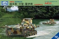 VCL Light Amphibious Tank A4E12 Late Version