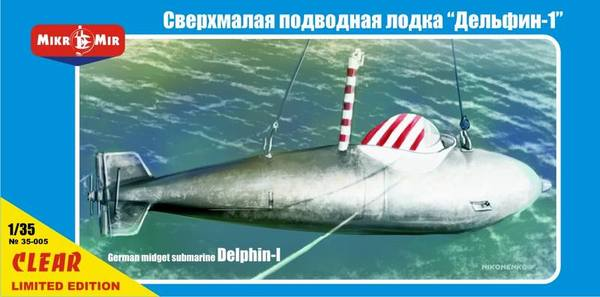 """Delphin-I"" German midget submarine (Clear, Limited edition) - Image 1"