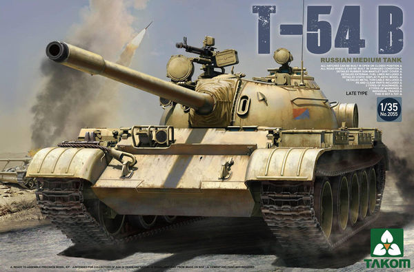 échelle 135 T542 russes 1:35 MINIART T-54-2 Soviet tank mod 1949 Interior Kit