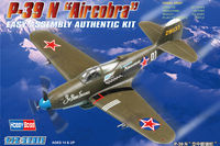 P39N Airacobra WWII Fighter - Image 1