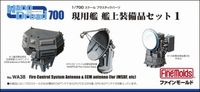 Fire Control System Antenna & ECM antenna (for JMSDF)