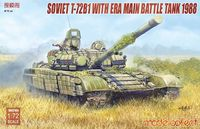 Soviet T-72B1 with ERA main battle tank 1988 - Image 1