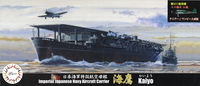 IJN Aircraft Carrier Kaiyo Full Hull Model Special Version (w/Nakajima B5N2 / 931th Air Group x12)