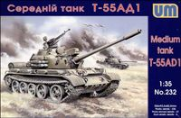 Medium Tank T-55AD1 - Image 1
