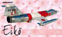 Eikó - F-104J in Japanese service Limited edition - Image 1