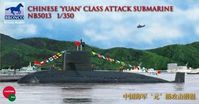 Chinese Yuan Attack Class Submarine - Image 1