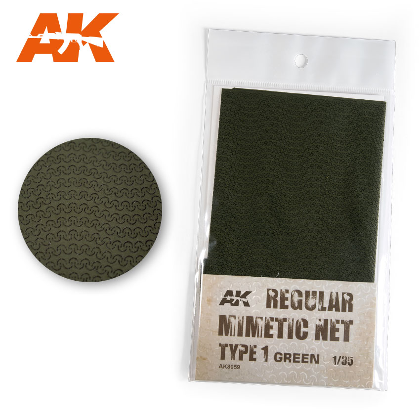 CAMOUFLAGE NET GREEN TYPE 1 - Image 1