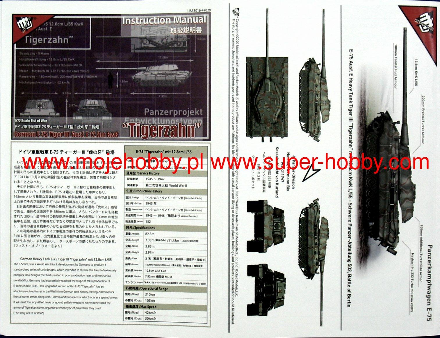 EU Tiger Face Fire Sac /à dos avec cordon de serrage Motif t/ête de mort 3D