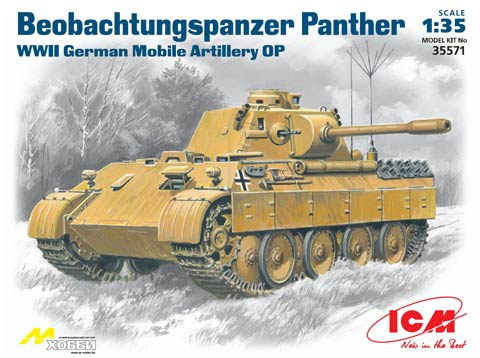 Beobachtungspanzer Panther WWII German Mobile Artilery OP - Image 1