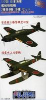 IJN Aircraft Carrier Ise Based Aircraft Set