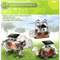 Solar Power Animal Robot Set 3 in 1 Education Model Kit