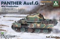 Panther G Mid Production with Steel Wheels 2 in 1 - Image 1