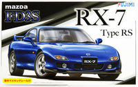 Mazda RX-7 Type RS - Image 1