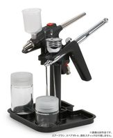 Spray-Work Airbrush Stand II - Image 1