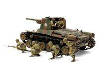 Japan Self-Propelled Gun - Type 1 (w/6 Figures)