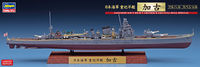 Japanese navy heavy cruiser Kako full hull special