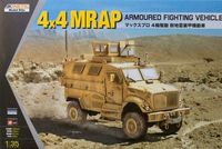 International MaxxPro MRAP (Mine Resistant Ambush Protected) - Image 1