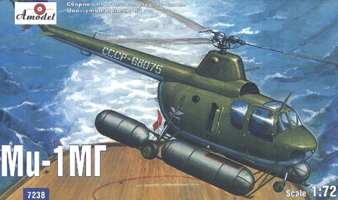 Mil Mi-1MG Soviet helicopter - Image 1