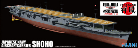 Japanese Navy Aircraftcarrier Shoho FULL HULL - Image 1