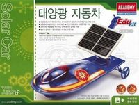 Education Kit - Solar Car