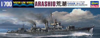 WL468 IJN Destroyer Arashio - Image 1