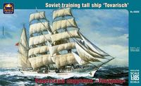 "Soviet training tall ship ""Tovarisch"""